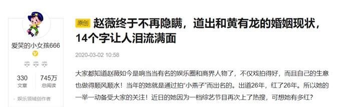 Triệu Vi cuối cùng cũng không còn giấu diếm, nói ra tình trạng hôn nhân hiện tại của mình với Huỳnh Hữu Long, chỉ với 14 chữ cũng đủ khiến người khác rơi lệ - Ảnh 1.