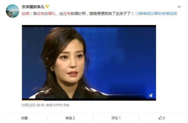 Triệu Vi cuối cùng cũng không còn giấu diếm, nói ra tình trạng hôn nhân hiện tại của mình với Huỳnh Hữu Long, chỉ với 14 chữ cũng đủ khiến người khác rơi lệ - Ảnh 3.