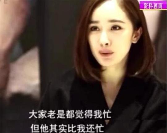 Nguyên nhân sâu xa khiến Dương Mịch - Lưu Khải Uy ly hôn hoá ra được 2 vợ chồng nhắc khéo từ lâu mà ít ai quan tâm - Ảnh 3.