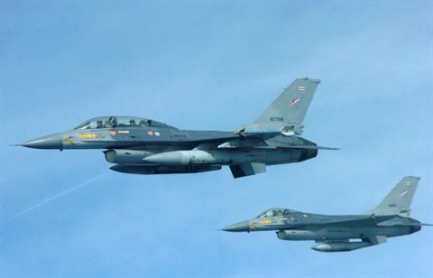 Tiêm kích F-16A/B của Không lực Hoàng gia Thái Lan