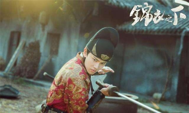Bảng xếp hạng chỉ số truyền thông sao Hoa ngữ tháng 2: Nữ quyền lên ngôi, Tiêu Chiến bất ngờ bị tụt hạng đến khó tin - Ảnh 4