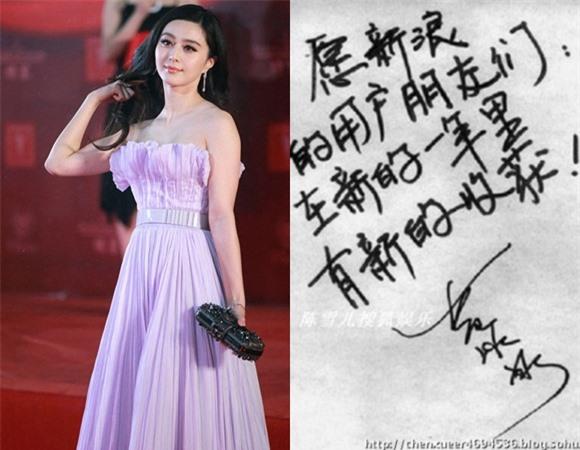 'Soi' chữ viết tay của sao Hoa ngữ: Dương Mịch được khen ngợi hết lời, Phạm Băng Băng bị chê cẩu thả - Ảnh 10