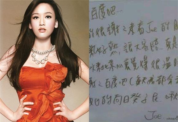 'Soi' chữ viết tay của sao Hoa ngữ: Dương Mịch được khen ngợi hết lời, Phạm Băng Băng bị chê cẩu thả - Ảnh 11
