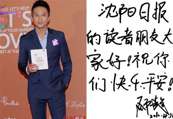 'Soi' chữ viết tay của sao Hoa ngữ: Dương Mịch được khen ngợi hết lời, Phạm Băng Băng bị chê cẩu thả - Ảnh 12
