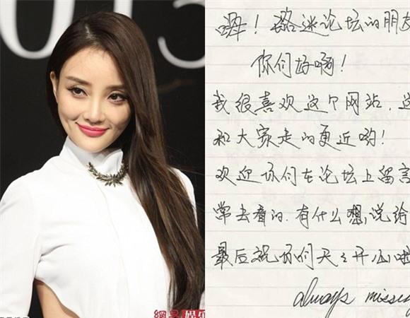 'Soi' chữ viết tay của sao Hoa ngữ: Dương Mịch được khen ngợi hết lời, Phạm Băng Băng bị chê cẩu thả - Ảnh 7
