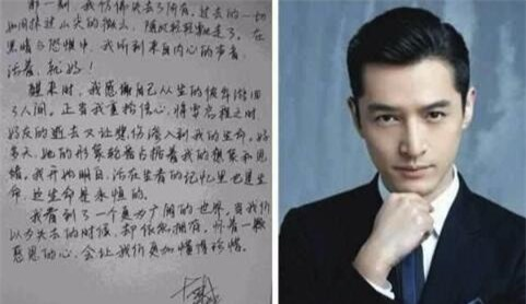 'Soi' chữ viết tay của sao Hoa ngữ: Dương Mịch được khen ngợi hết lời, Phạm Băng Băng bị chê cẩu thả - Ảnh 9