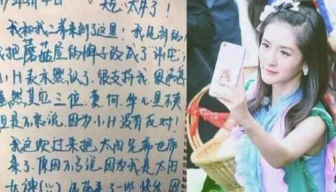 Tạ Na được đánh giá viết chữ khá đẹp và ngay ngắn - Ảnh: Sohu