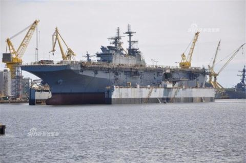 My khoe tau tan congdo bo USS Tripolimanh hon Lavina
