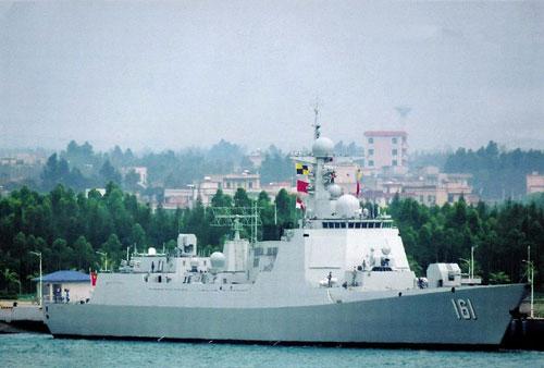 Tàu Hô Hòa Hạo Đặc của Hải quân Trung Quốc