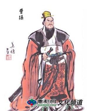 Ảnh minh họa chân dung Tào Tháo.