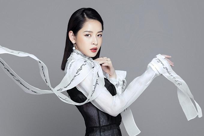 Ca sĩ Chi Pu.
