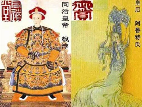 Hoàng đế Đồng Trị và hoàng hậu A Lỗ Đặc Thị