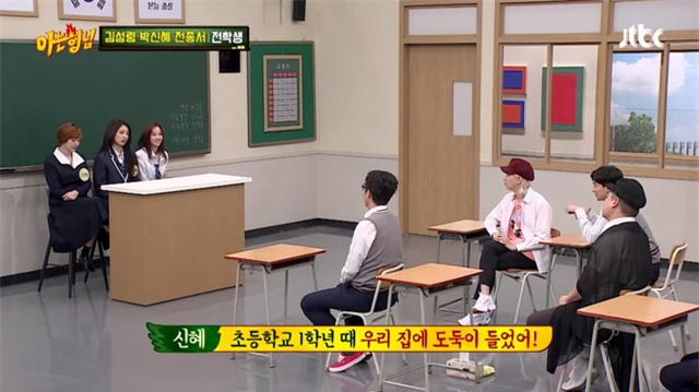 Park Shin Hye tiết lộ ước mơ trước khi trở thành diễn viên nổi tiếng - Ảnh 2.