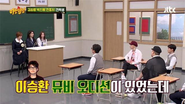Park Shin Hye tiết lộ ước mơ trước khi trở thành diễn viên nổi tiếng - Ảnh 4.