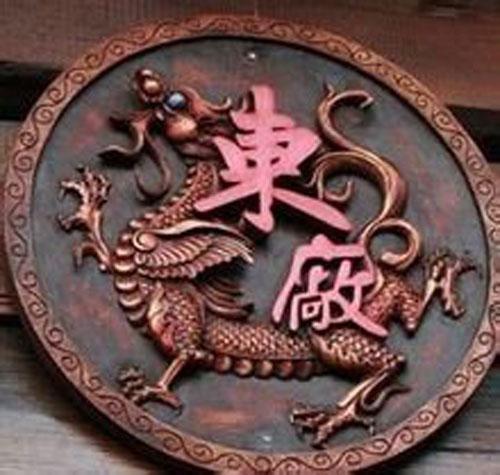 Biểu tượng của Đông Xưởng