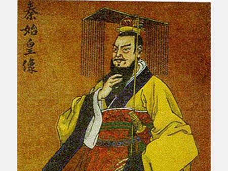 Tần Thuỷ Hoàng