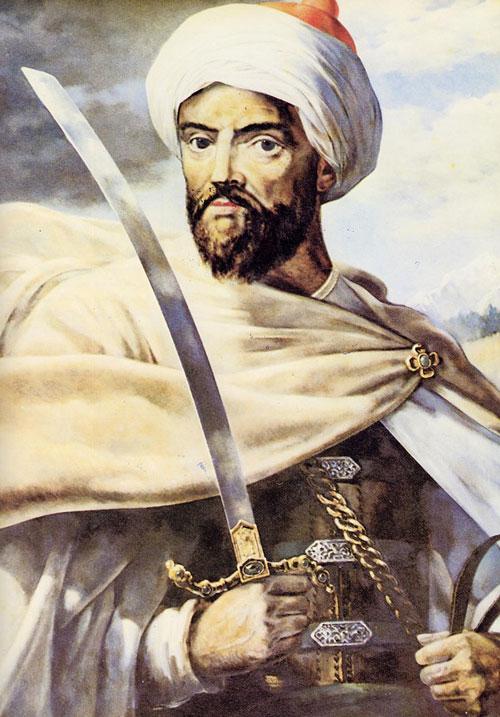 Chân dung vua Sultan Moulay Ismaïl.