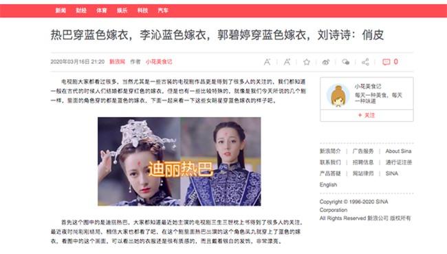 Váy xanh lộng lẫy: Địch Lệ Nhiệt Ba - Lý Thấm ai cũng xinh đẹp mê đắm nhưng xuất sắc nhất là Lưu Thi Thi  - Ảnh 2.