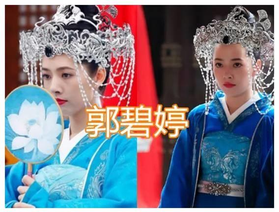 Váy xanh lộng lẫy: Địch Lệ Nhiệt Ba - Lý Thấm ai cũng xinh đẹp mê đắm nhưng xuất sắc nhất là Lưu Thi Thi  - Ảnh 6.