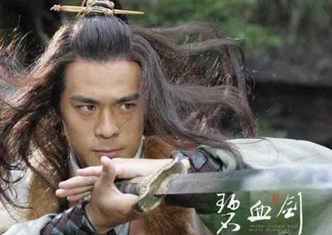 Viên Thừa Chí nhân vật trong tiểu thuyết Kim Dung với Kim xà kiếm pháp