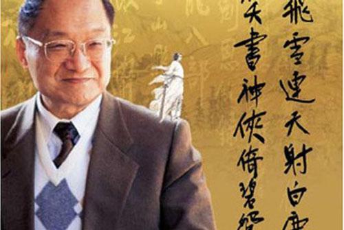 Kim Dung và hai câu thơ kể tên 14 tiểu thuyết võ hiệp của ông.