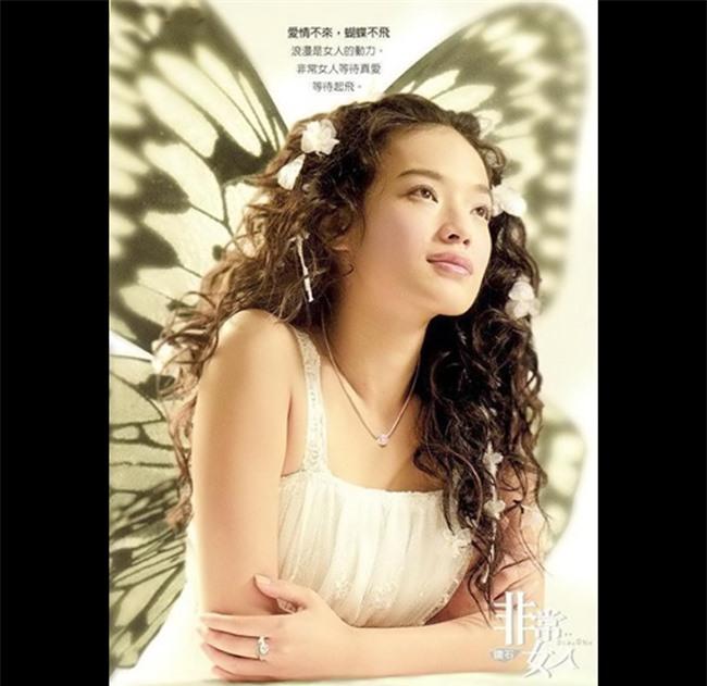 10 nàng Kiều đẹp nhất Hồng Kong - 22