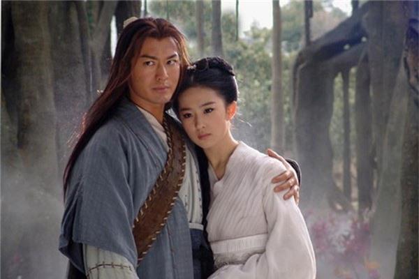 """Những nam thần """"vạn người mê"""" trong phim kiếm hiệp Kim Dung là ai? - 9"""