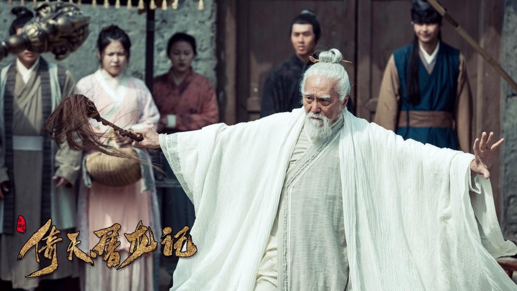 Võ công và những trận đại chiến luôn là điểm hấp dẫn đặc biệt trong tiểu thuyết Kim Dung. Ảnh: Baidu.