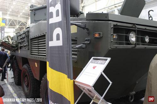 Loại xe thiết giáp chở quân đời mới vừa được Ukraine quảng cáo có tên Otaman-3. Đây là dòng xe thiết giáp chở quân mạnh mẽ hứa hẹn sẽ là báo thép trên chiến trường.