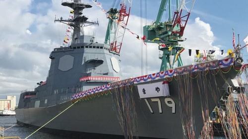 Khu trục hạm JS Maya (DDG-179) trong lễ hạ thủy hồi năm 2018. Ảnh: Jane's Defense Weekly.