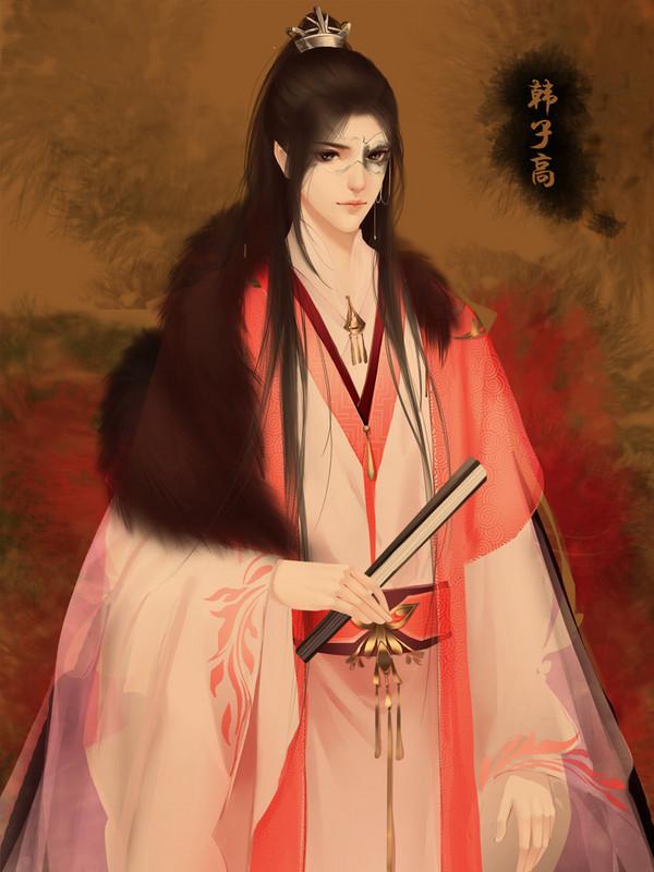 Hàn Tử Cao sở hữu nhan sắc khuynh đảo thiên hạ, khiến cả nam và nữ đều mê mẩn. Người này còn được coi là vị hoàng hậu đàn ông duy nhất trong lịch sử Trung Hoa. (Ảnh minh họa)