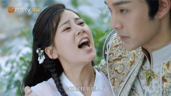 Loạt cảnh hôn 'ngọt lịm' được khán giả 'hoan nghênh' trên màn ảnh Hoa ngữ - Ảnh 5