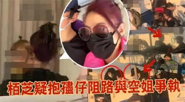 Nối lại quan hệ với vợ 'ông trùm xã hội đen' để kiếm chỗ dựa, Trương Bá Chi bị tố xấu tính, hách dịch khinh người 3
