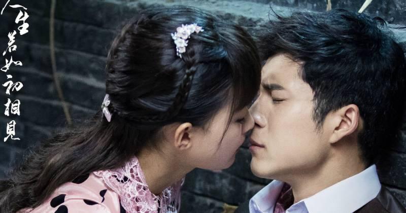 Nụ hôn của cặp đôi khiến khán giả cũng mong ước có một tình yêu đẹp như hai nhân vật này - Ảnh: Sohu