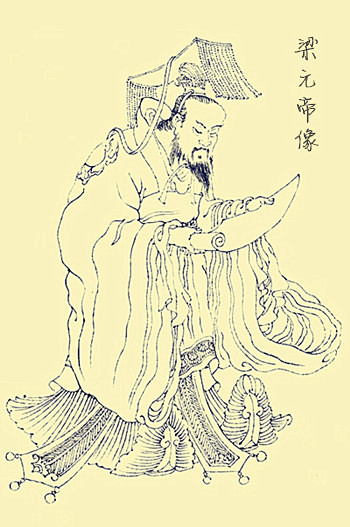 Hoàng đế chột mắt bị vợ cắm sừng Lương Vũ Đế