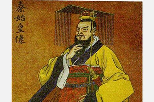 Tần Thuỷ Hoàng.