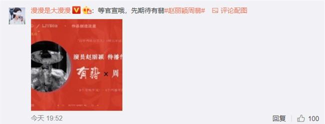 """Triệu Lệ Dĩnh đóng vai nàng dâu bị mẹ chồng Huệ Anh Hồng hành hạ trong phim """"Thu Cúc đi kiện"""" - Ảnh 3."""