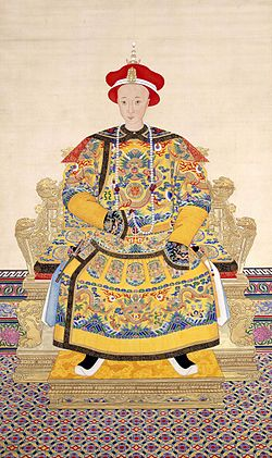 Hoàng đế Đồng Trị Tải Thuần