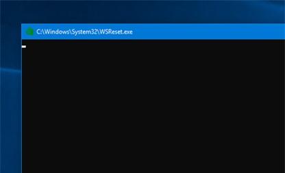 5 mẹo vặt giúp khắc phục lỗi ngừng đột ngột của Windows Store - 2