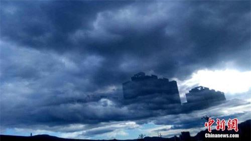 """Thực hư """"thành phố ma"""" khổng lồ xuất hiện trên mây - anh 2"""