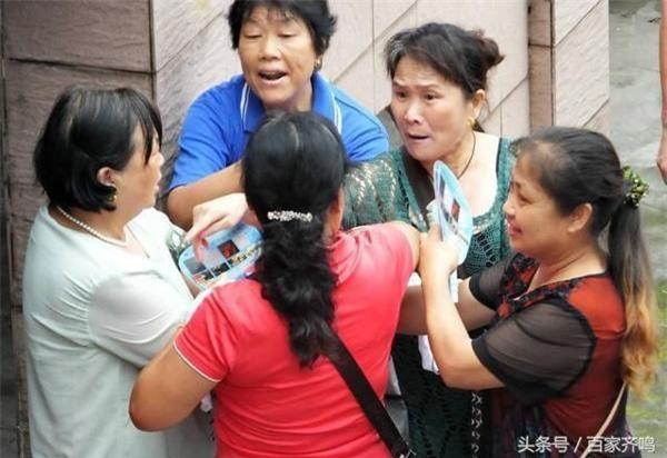 Họ hàng của ông Zhang sau khi biết chuyện cũng rất sốc (Ảnh minh họa)