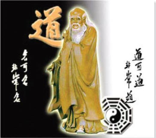 Những câu nói 'sấm truyền' của Lão Tử - anh 1