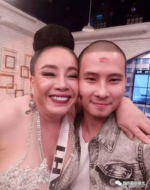 Bà Leena Jung và người chồng thứ 9.