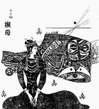 5 người phụ nữ xấu nhất Trung Quốc cổ đại - 3