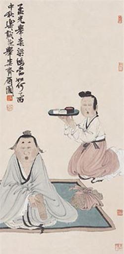 5 người phụ nữ xấu nhất Trung Quốc cổ đại - 4