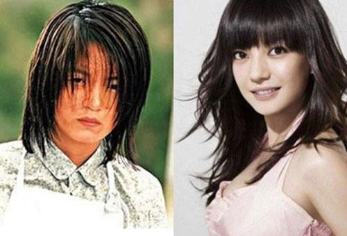 Dù chỉ đóng vai phụ trong bộ phim của Châu Tinh Trì nhưng Triệu Vy vẫn để lại ấn tượng sâu đậm trong lòng người xem vì... quá xấu.