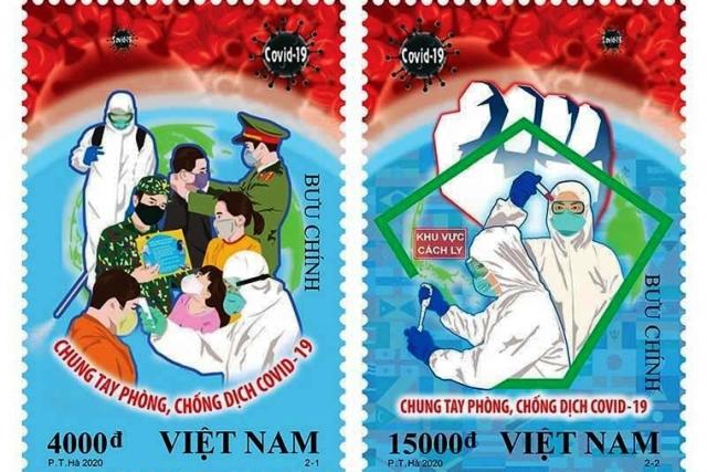 Bộ tem do họa sĩ Phạm Trung Hà, Tổng công ty Bưu điện và Vụ Bưu chính sáng tác.