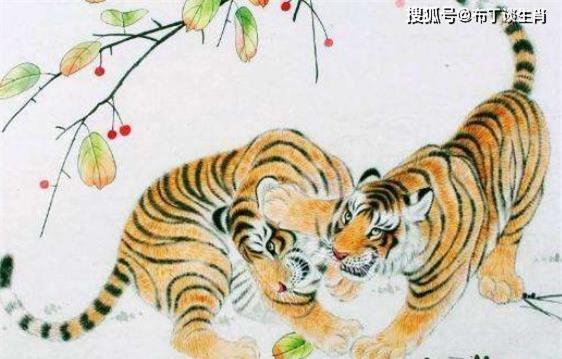 1-con-giap-giau-co-ngoisao.vn-w562-h359 2