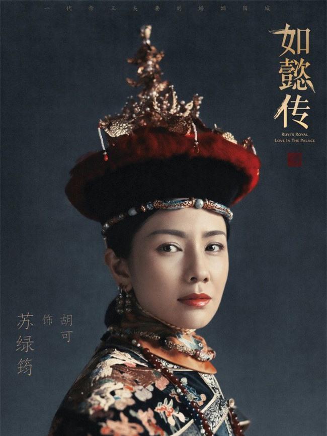 Cuộc đời thật của Thuần phi trong Hậu cung Như Ý truyện: Tài nữ Tô Châu hiếm hoi được sách phong Hoàng Quý phi ngay khi Hoàng hậu còn sống - Ảnh 2.