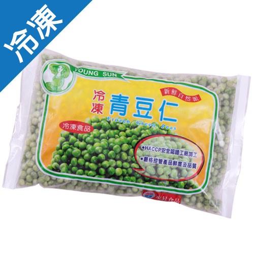 Doanh nghiệp Đài Loan có nhu cầu nhập khẩu ngô, đậu đũa, đậu Hà Lan